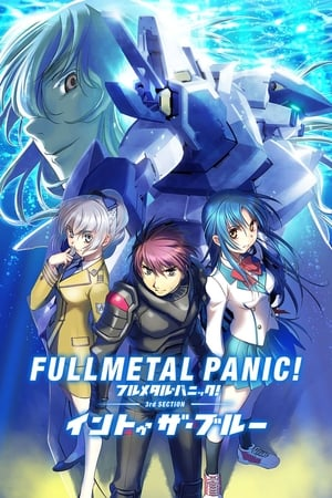 Image Full Metal Panic! Movie 3: Into The Blue