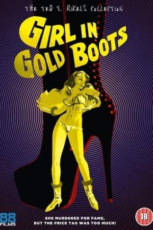 Image Girl in Gold Boots