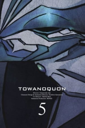 Image Towa no Quon 5: The Return of the Invincible