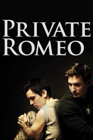 Image Private Romeo