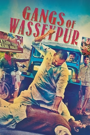 Image Gangs of Wasseypur - Part 1