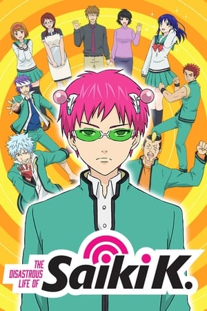 Image The Disastrous Life of Saiki K.