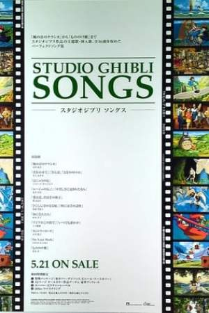 Image The Songs of Studio Ghibli