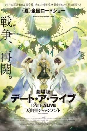 Image Date A Live Movie: Mayuri Judgment