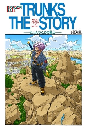 Image Dragon Ball Z Special2: Historia Trunksa