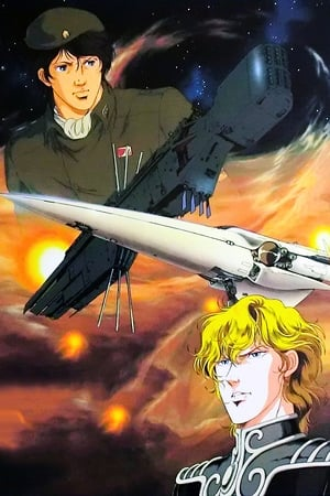 Image Legend of the Galactic Heroes: My Conquest Is the Sea of Stars