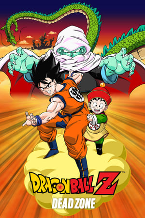 Poster Dragon Ball Z: Dead Zone 1989
