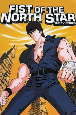 Image Fist of the North Star