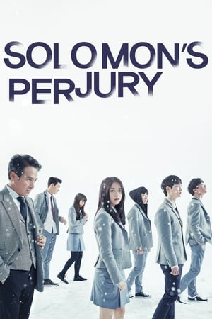 Solomon's Perjury