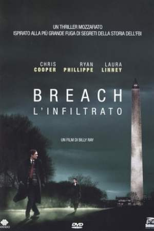 Image Breach - L'infiltrato