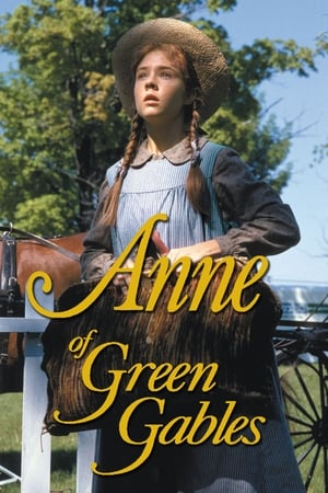Image Anne of Green Gables