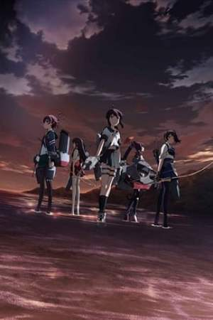Poster Fleet Girls Collection KanColle Movie Sequence 2016