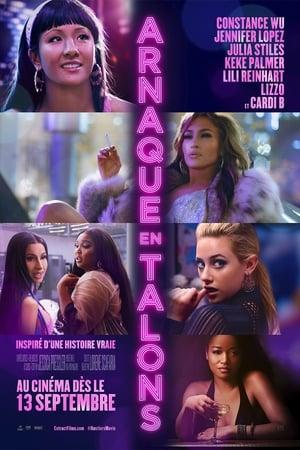 Film Queens en streaming