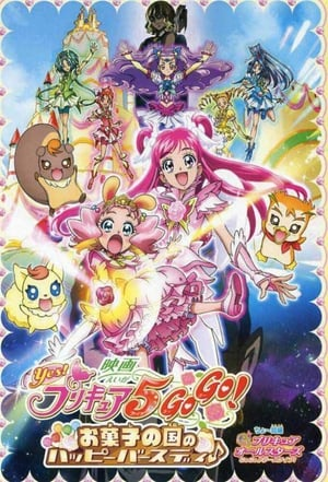Image Yes! Precure 5 Go Go! Movie: Happy Birthday in the Land of Sweets