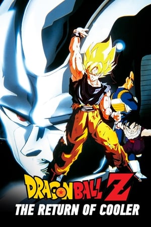 Poster Dragon Ball Z: The Return of Cooler 1992