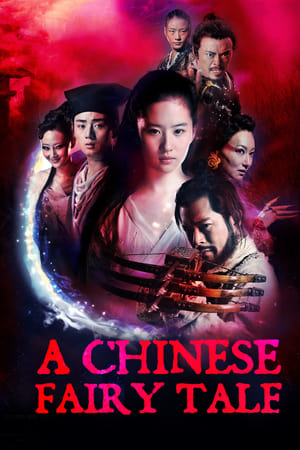 Image A Chinese Ghost Story