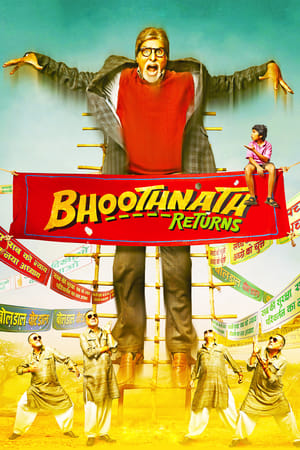 Image Bhoothnath Returns
