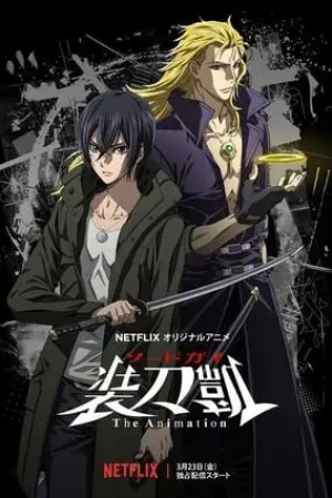 Image SWORDGAI The Animation