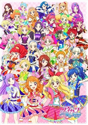 Image Aikatsu! ~Aiming For the Magic Aikatsu Card~