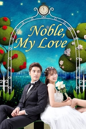 Image Noble, My Love