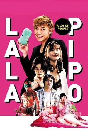 Image Lala Pipo: A Lot of People