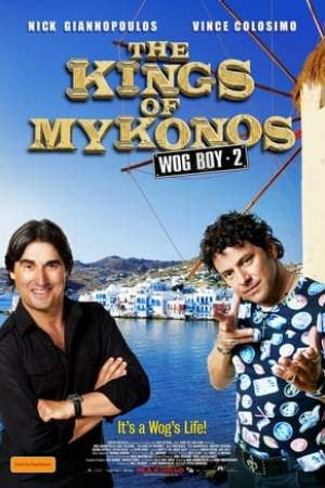 Image The Kings of Mykonos