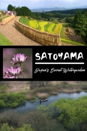 Image Satoyama: Japan's Secret Watergarden