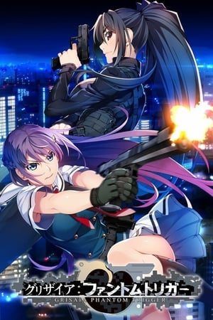 Image Grisaia: Phantom Trigger The Animation