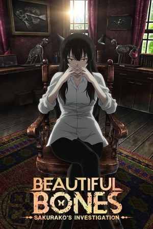 Image Beautiful Bones: Sakurako's Investigation