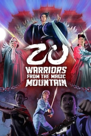 Image Zu: Warriors from the Magic Mountain