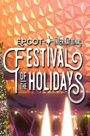 Image Epcot International Festival of the Holidays – Candlelight Processional