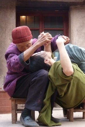 Dance with Third Grandma