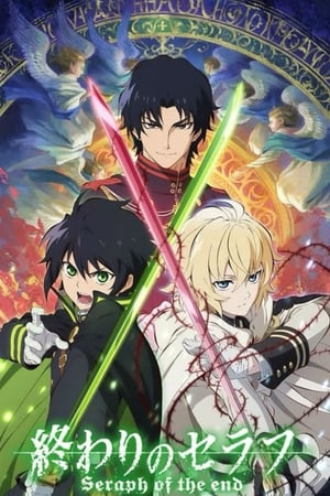 Image Seraph of the End