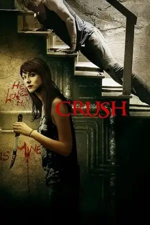 Image Crush
