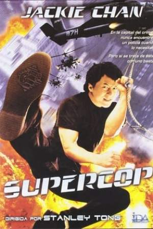 Image Supercop (Police Story 3)
