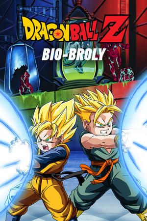 Poster Dragon Ball Z: Bio-Broly 1994