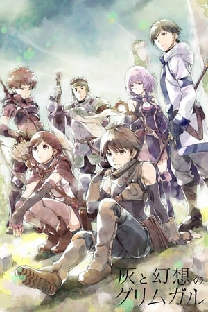 Poster Grimgar of Fantasy and Ash 2016
