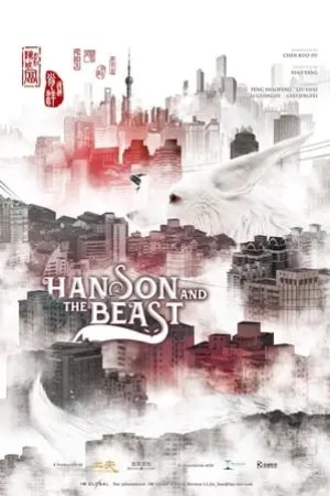 Image Hanson and the Beast