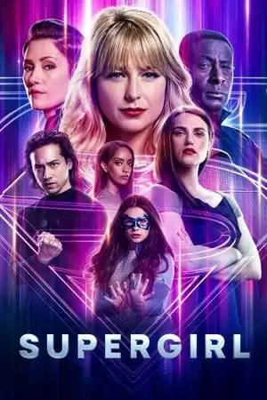 Poster Supergirl Season 2 2016