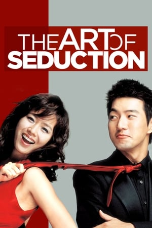 Image The Art of Seduction