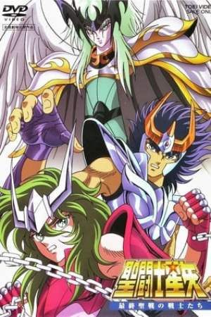 Image Saint Seiya: Warriors of the Final Holy Battle