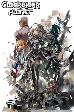 Image Clockwork Planet