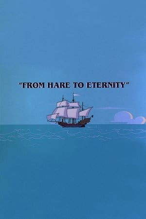 Image From Hare to Eternity