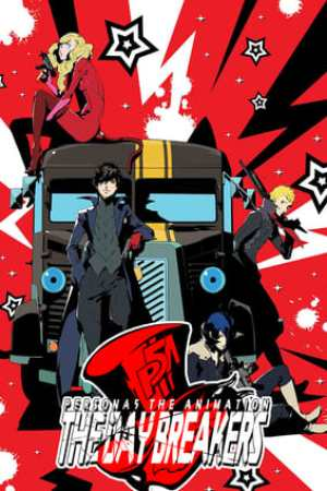 Image Persona 5 the Animation: The Day Breakers