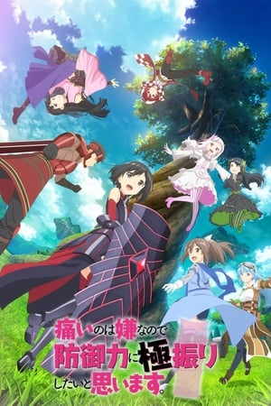 Os melhores animes de 2020 - hiivjgw7rufg9vvvvyxeft0yusc 1