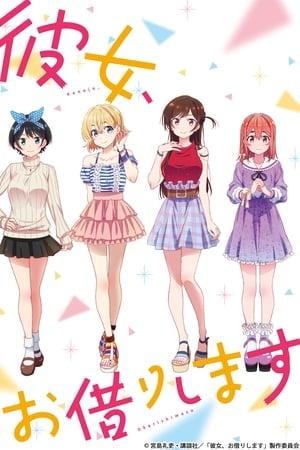 Os melhores animes de 2020 -  2