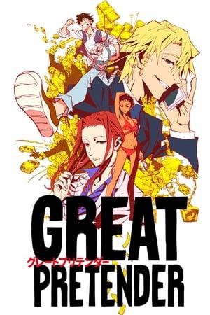 Os melhores animes de 2020 -  1