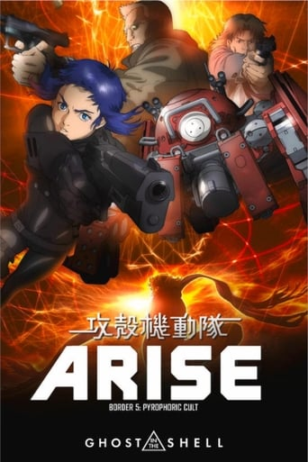 Ghost in the Shell Arise - Border 5 : Pyrophoric Cult