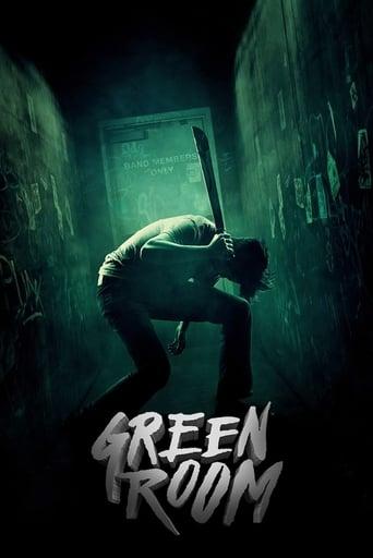 Το Πράσινο Δωμάτιο