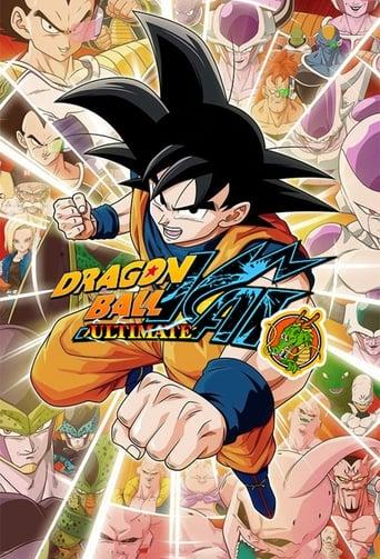 Dragon Ball Kai ultimate